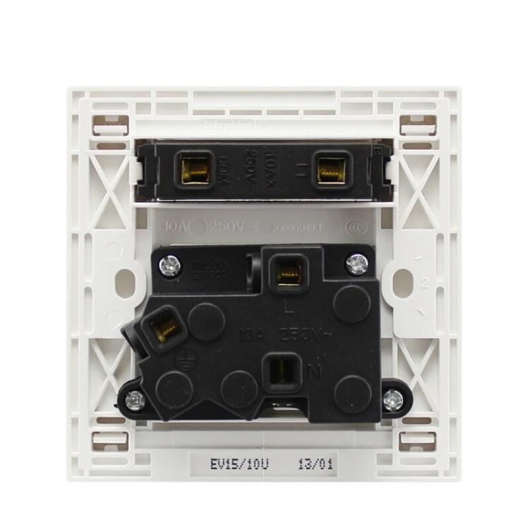 施耐德电气 面板开关插座 如意系列  一开五孔插座  施耐德电气批发零售