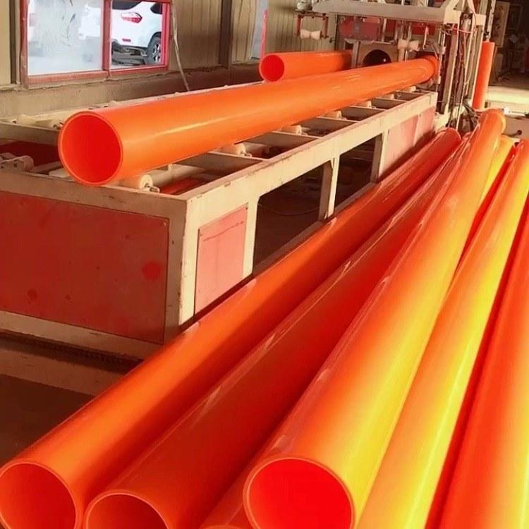厂家直销MPP电力管 橘红色电缆保护管 非开挖市政顶管 磊泰电力管材供应