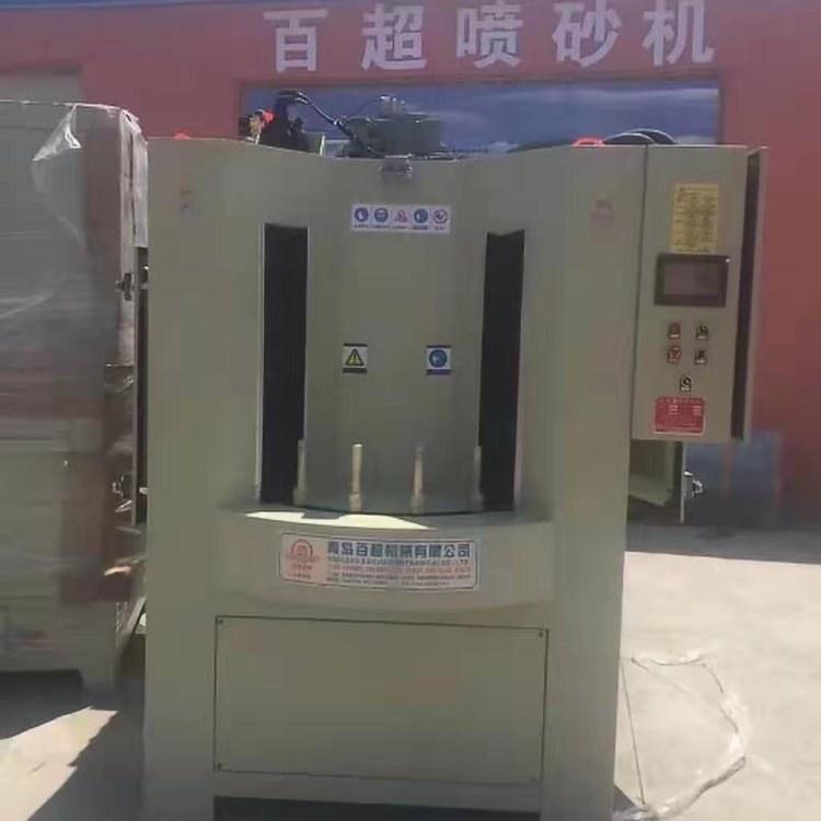 河北张家口市赤城山东烟台喷砂机 厂家直销 青岛百超专做表面处理