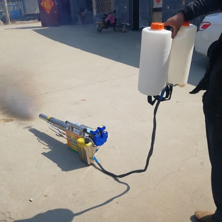 富强 农作物杀虫打药弥雾机 便携式电动烟雾机 大棚除虫弥雾机