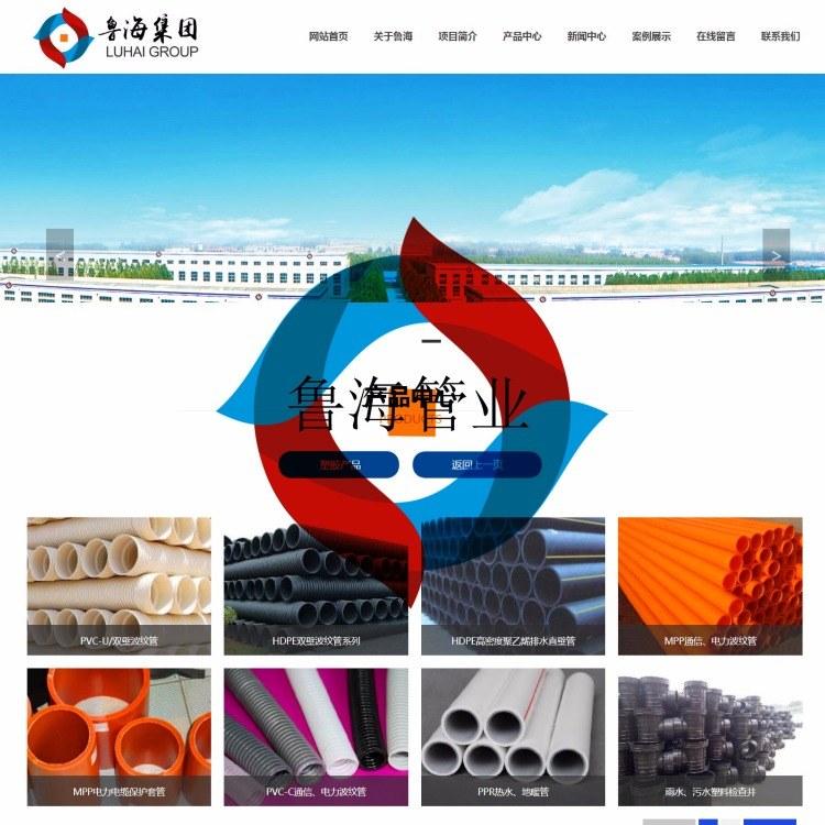 钢带管、MPP电力管、塑钢缠绕管、HDPE双壁波纹管、HDPE立筋增强缠绕波纹管