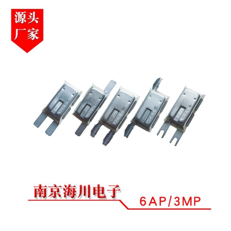 海川·HCET电机过载保护器 6AP/HC01温控器  插座过载保护器 断电复位温度开关