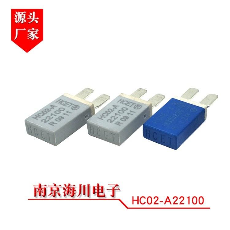 热保护器 HC02直流电机热保护器 玩具电机热保护器 温控开关海川 HCET