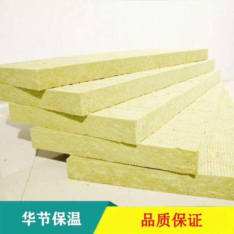 厂家直销 玻璃棉板 岩棉板 质优价廉