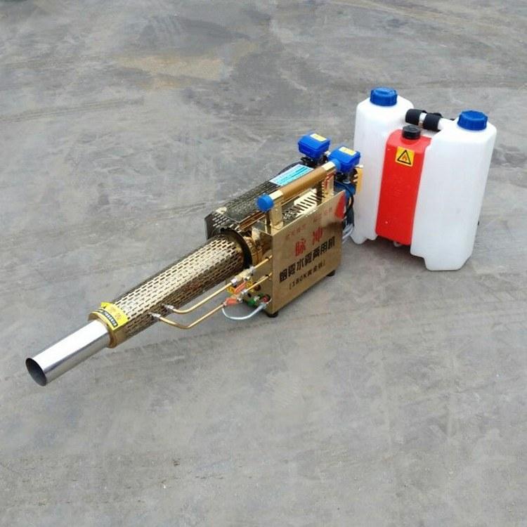 富强 小型手持式弥雾机 农用烟雾机弥雾机 单管脉冲式菜地打药机