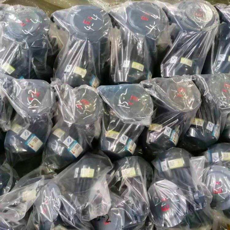 江苏高科   0.75kw防爆电机  YB3-80M1-2极  防爆型三相异步电动机  隔爆电机