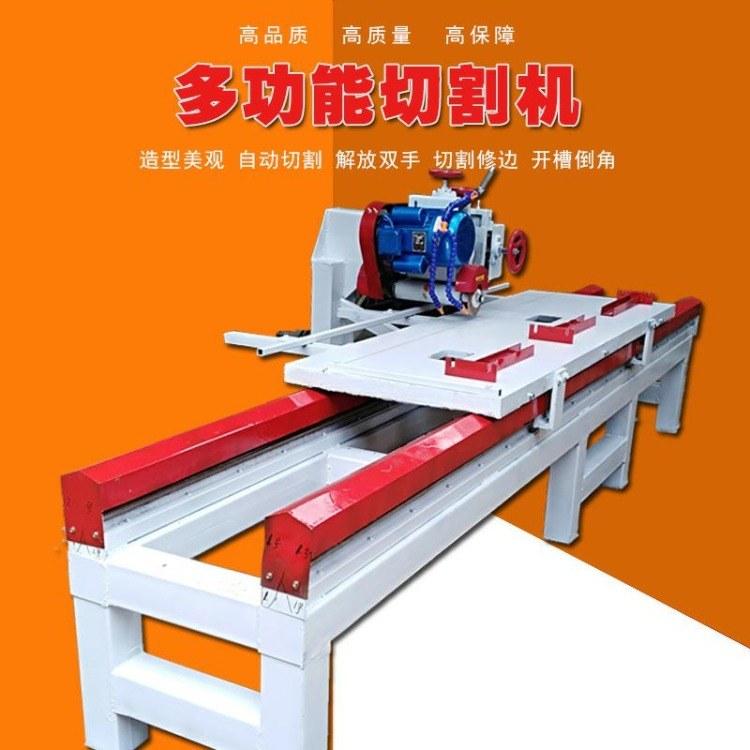 大理石大型切割机 瓷砖切割机厂家
