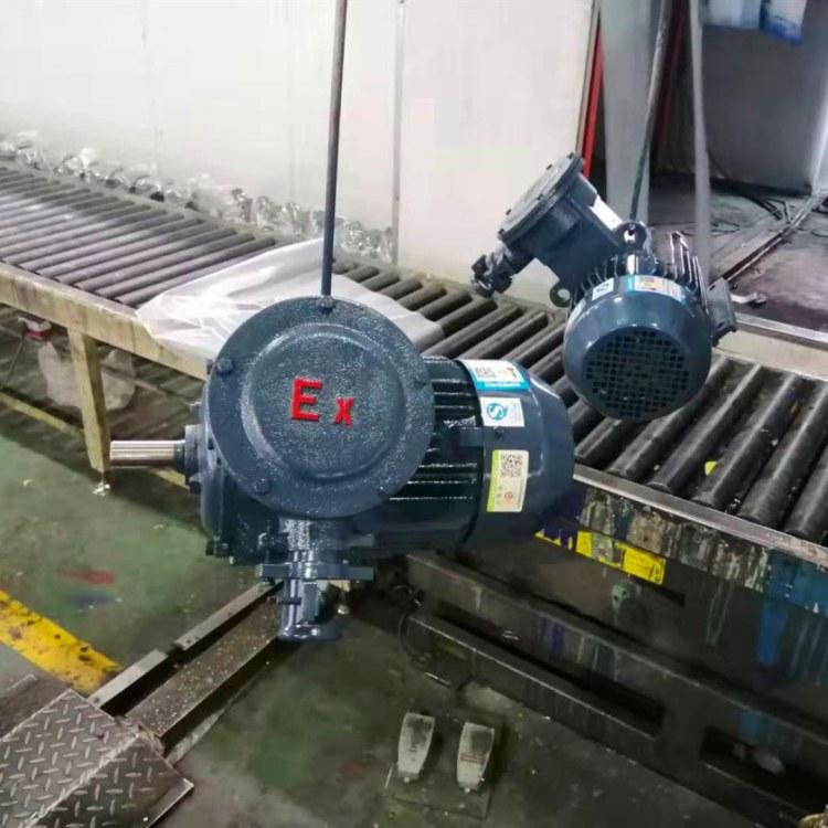 江苏高科  0.75kw防爆电机  YB3-80M1-2极   隔爆电机  防爆型三相异步电动机