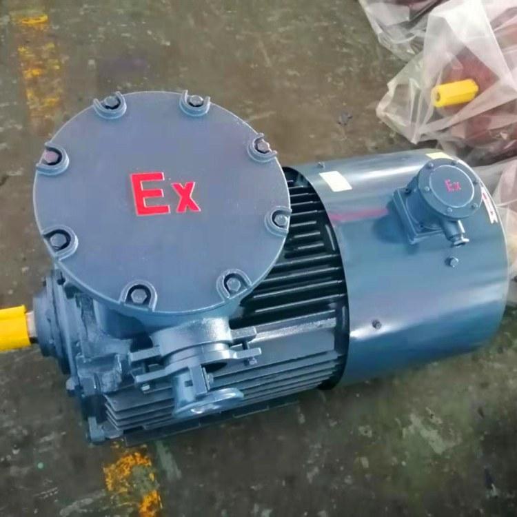 江苏高科  0.55KW防爆变频电机  YB3-801-4极  变频防爆电机