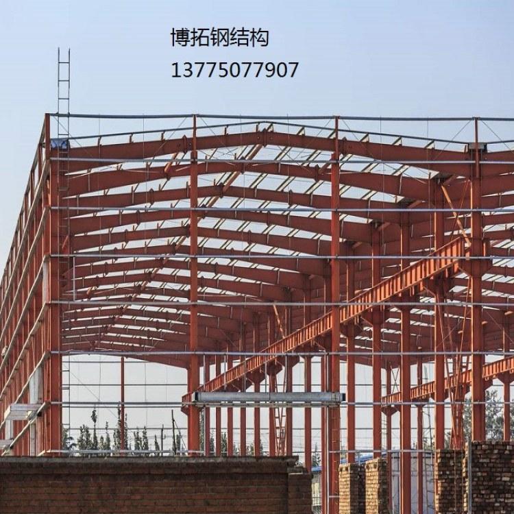 钢结构厂房 博拓钢结构  厂家直销 价格实惠