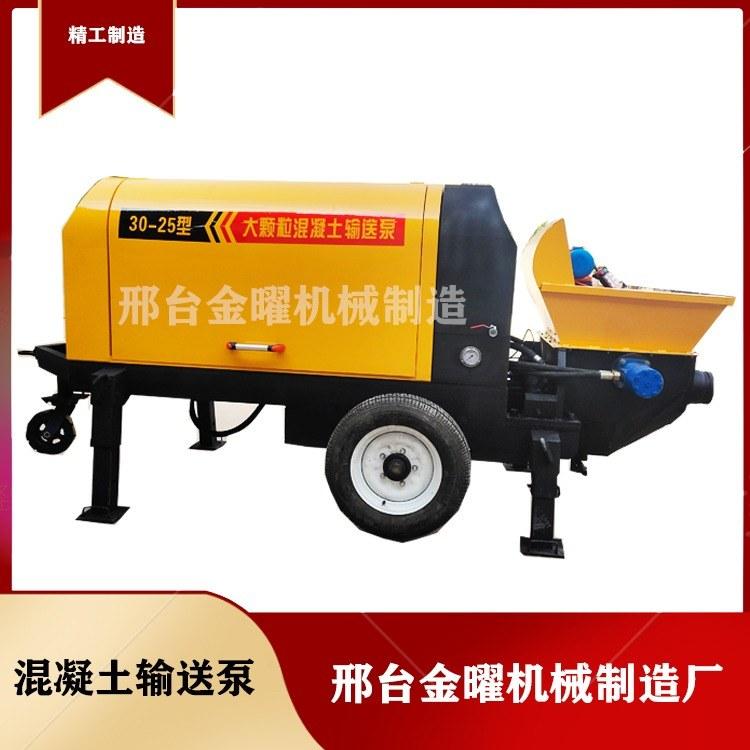 二次构造柱泵上料机   混凝土输送泵   细石砂浆浇筑泵  大颗粒混凝土泵车