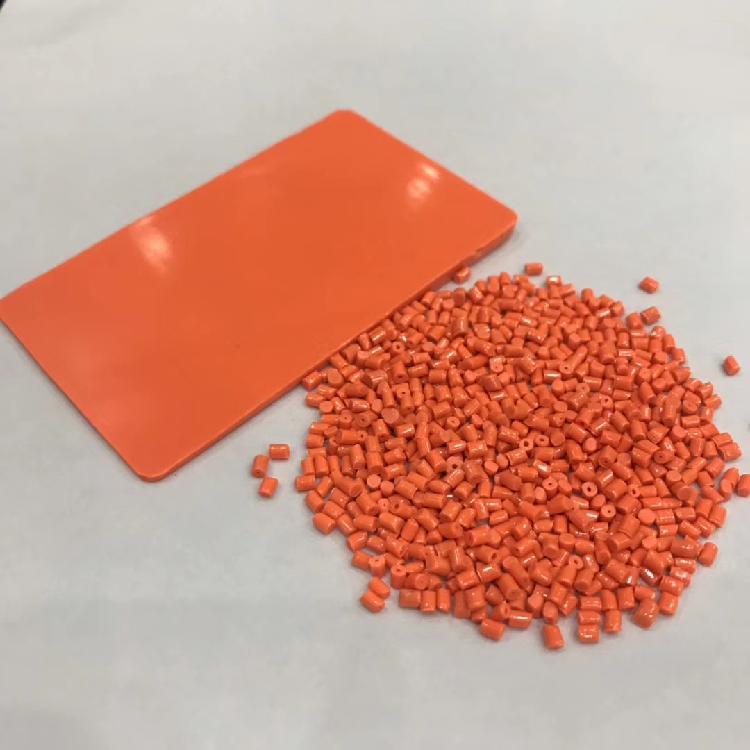 含二氧化钛,抗紫外线聚酰胺尼龙6.201AGB20HS。