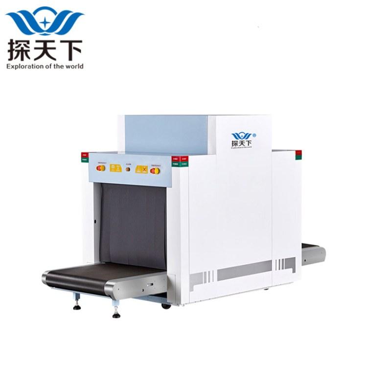 江阴安检机 VTS-8065通道式X光安检机  探天下安检机
