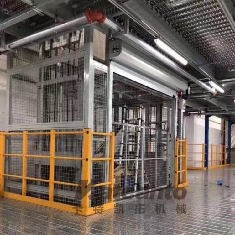 卡特凯拓厂家直销 提升机液压电动升降货梯固定室内链条载货导轨式升降平台厂家