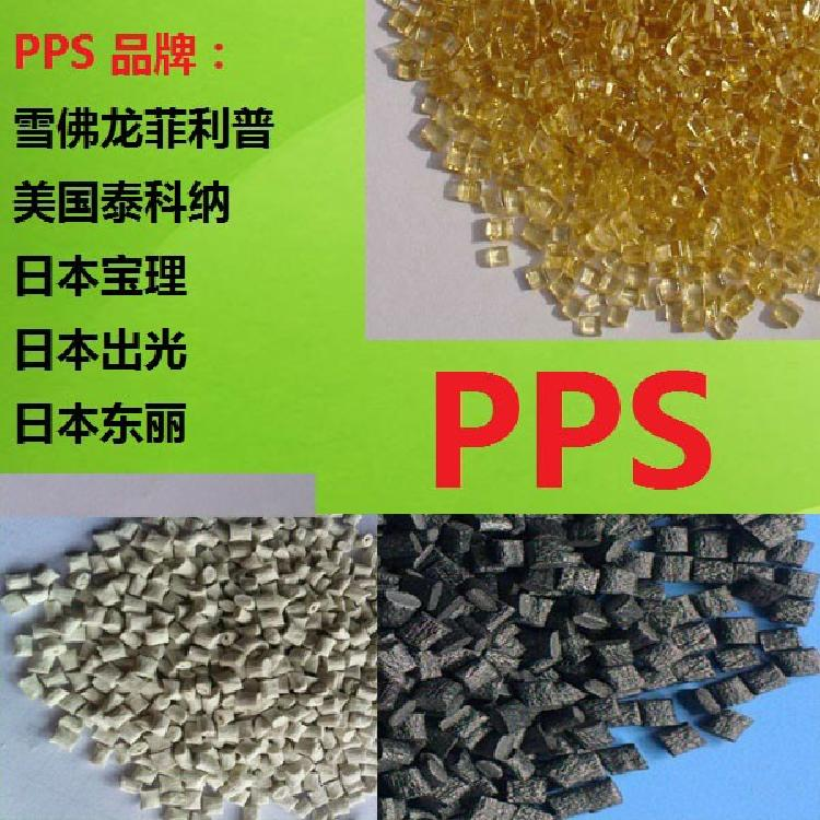 含成核剂,抗热老化聚甲醛POM.PM1429。
