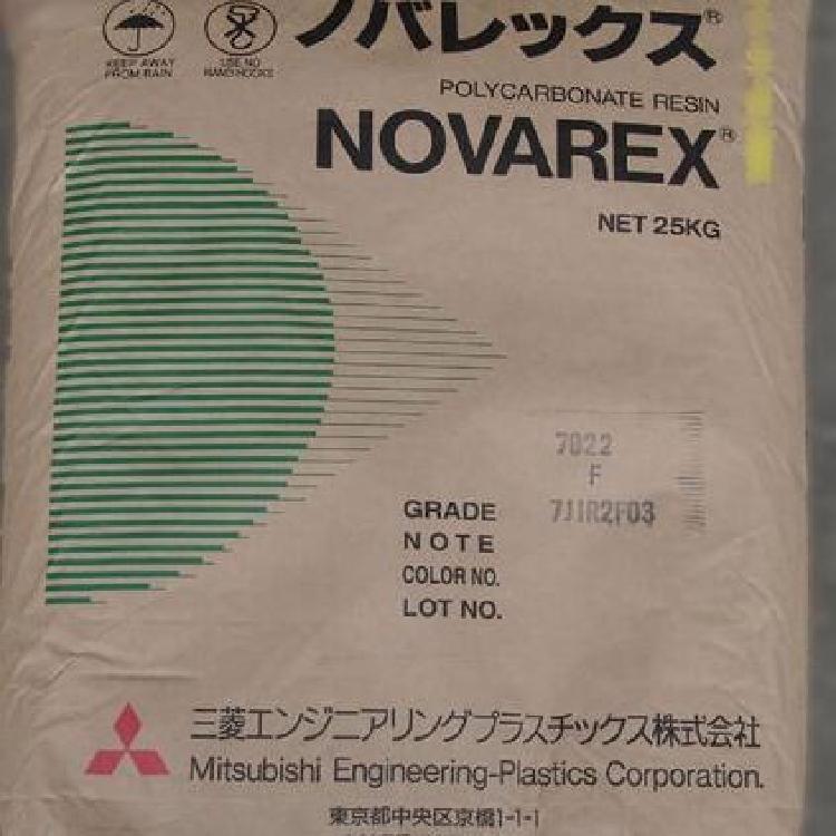 剪切机聚酰胺尼龙66.1018N6。