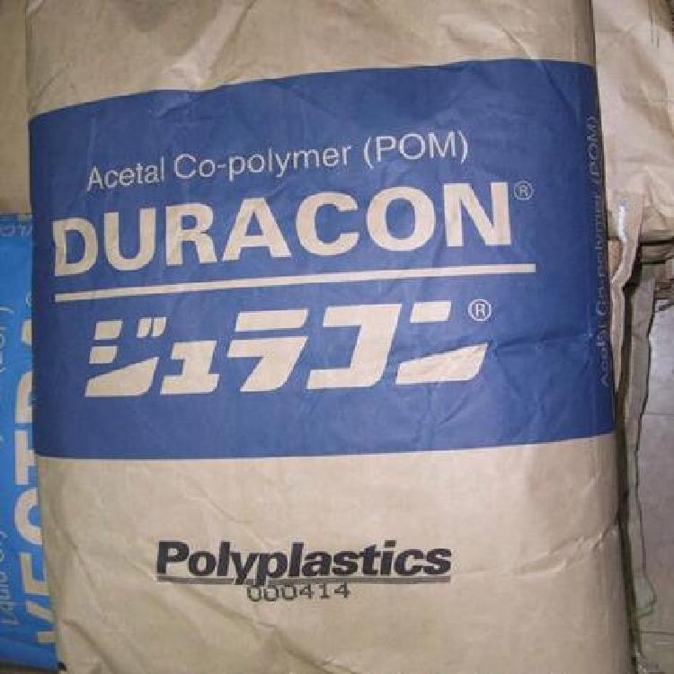 多腔注塑零件聚甲醛POM.FG570。