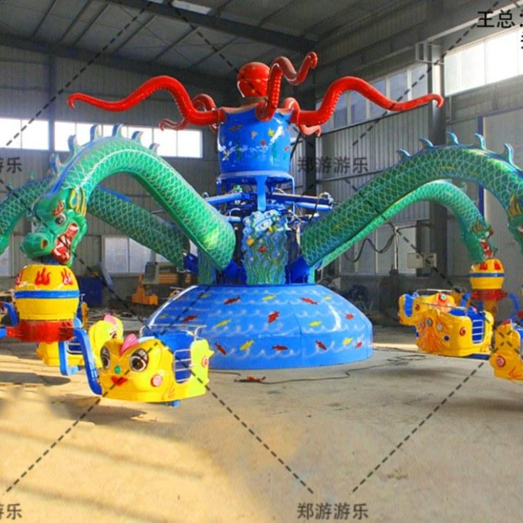 欢乐章鱼   儿童游乐设备报价多少  游乐园设备厂家直销