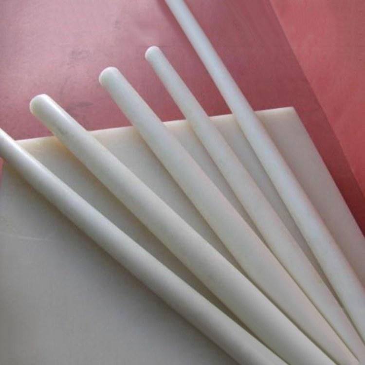 大直径多用途耐磨尼龙棒 实心空心尼龙棒 新河县夯实工程塑料制造厂