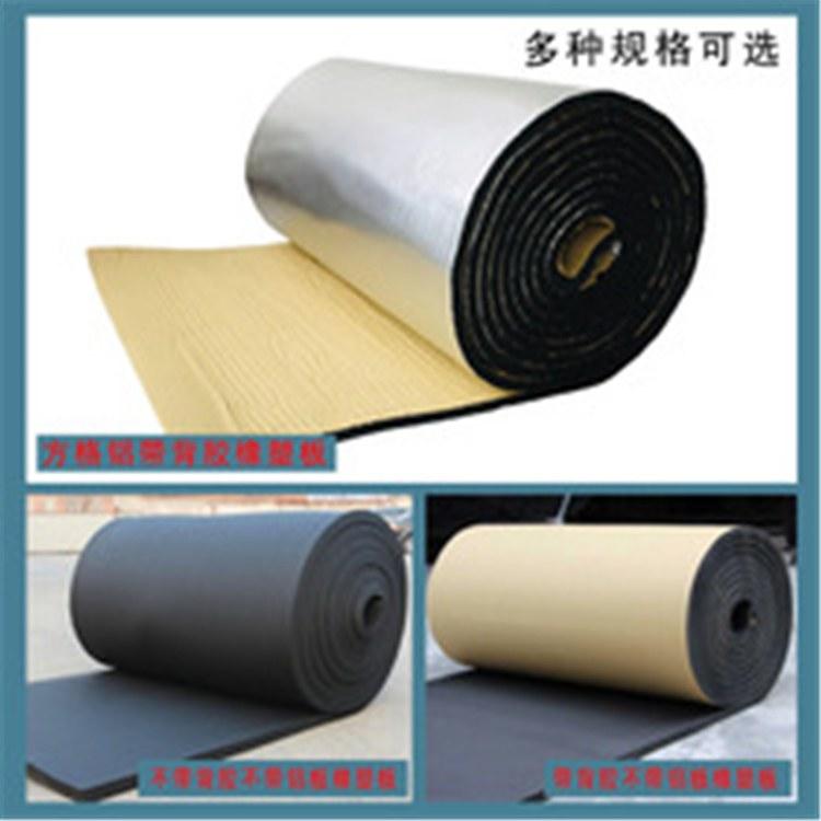 厂家直销建筑材料橡塑保温板隔热减震橡塑板