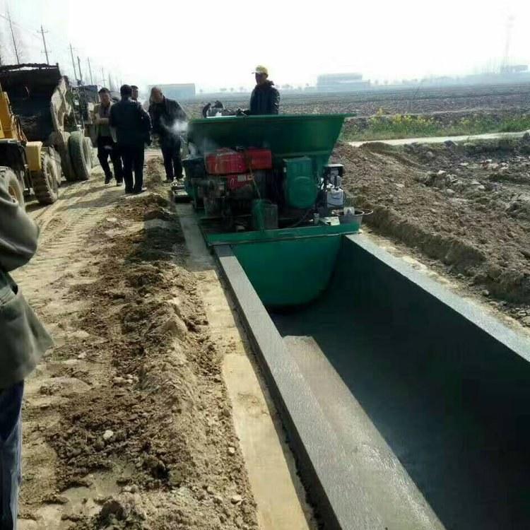 全自动防渗渠现浇成型机高速公路边沟机械修建水渠的机器是什么
