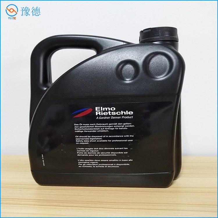 厂家直销里其乐真空泵油 进口真空泵油可批发量大优惠