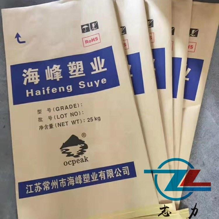 温州志力包装纸塑复合袋价格  牛皮纸袋厂家