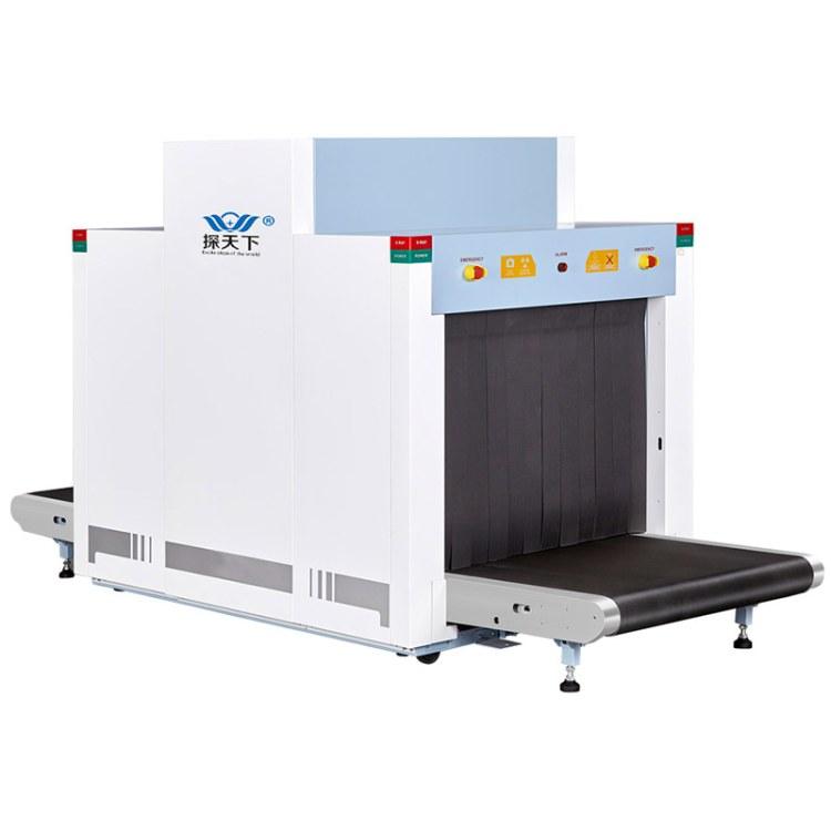 探天下安检机 VTS-10080车站通道式X光安检机