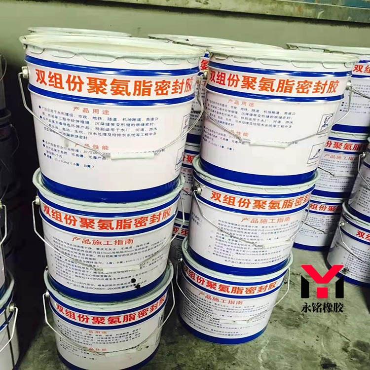 厂家生产批发防水嵌缝双组份聚氨酯密封胶 AB双组份聚硫密封膏(胶)