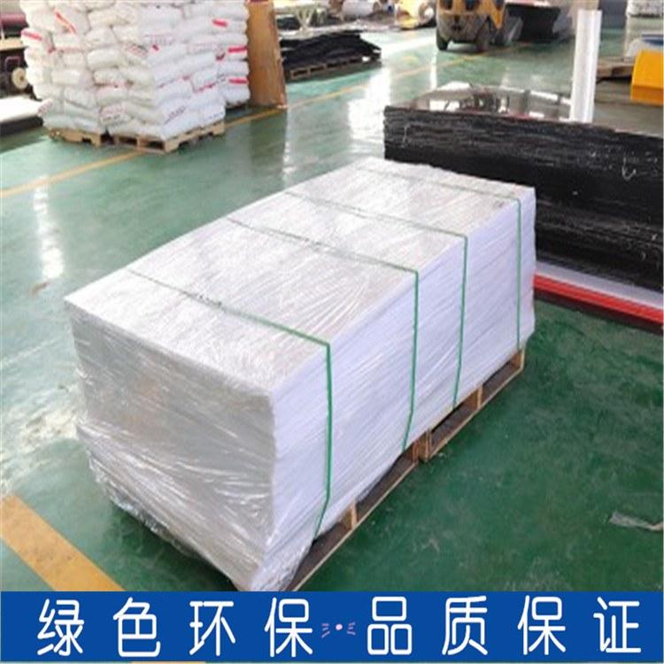 用途广泛耐磨防滑吸水率低 聚乙烯板