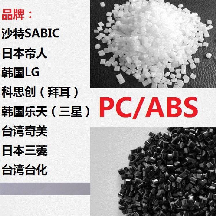 吹塑薄膜,热成型聚甲醛POM.1700P。