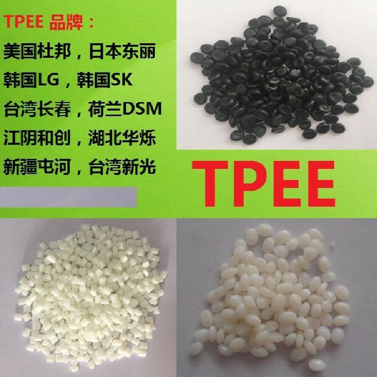 超高韧性,耐低温聚酰胺尼龙6.4030/210。
