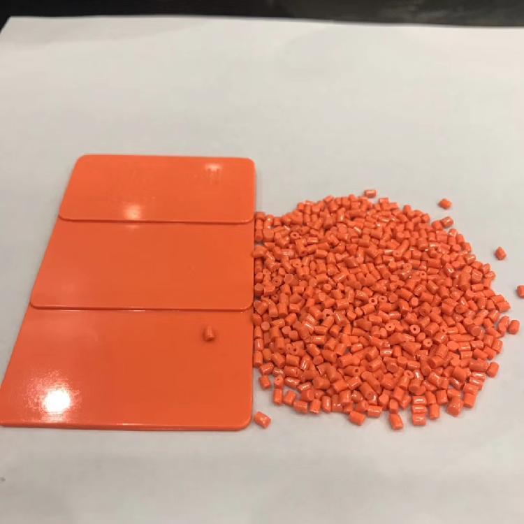 耐压缩聚酰胺尼龙66.525LD-33G。