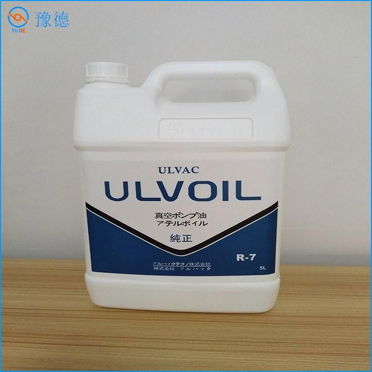 厂家直销原装进口日本爱发科真空泵油R-7真空泵油