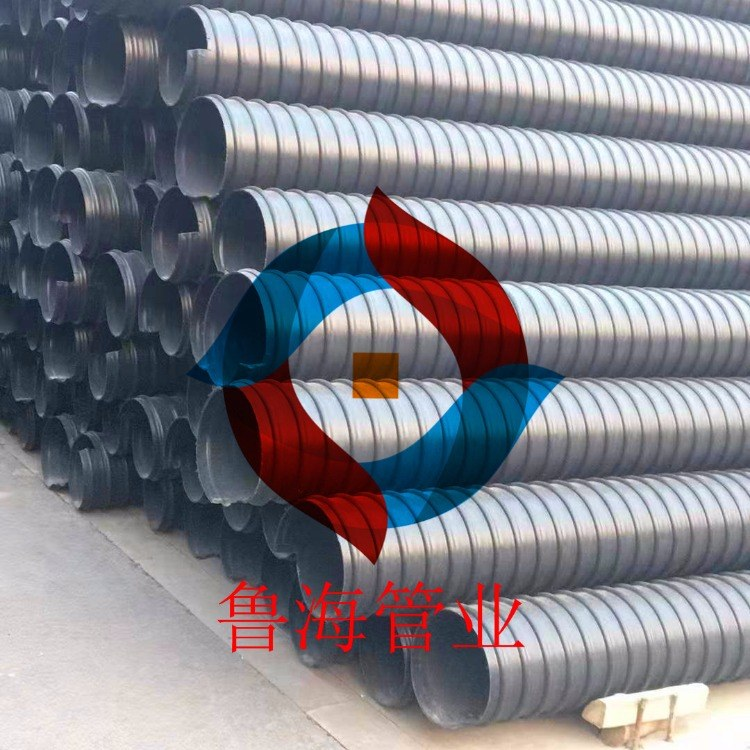 聚乙烯HDPE钢带管、聚乙烯钢带增强缠绕波纹管、威海烟台青岛潍坊钢带管、HDPE波纹管