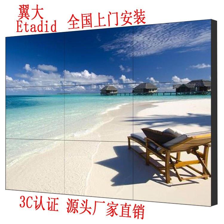 46寸49寸55寸65寸3.5m液晶拼接屏厂家报价监控显示器商用拼接大屏幕