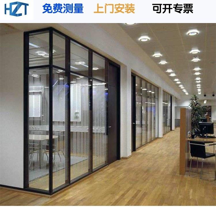 办公室玻璃隔断-中空玻璃加百叶隔断