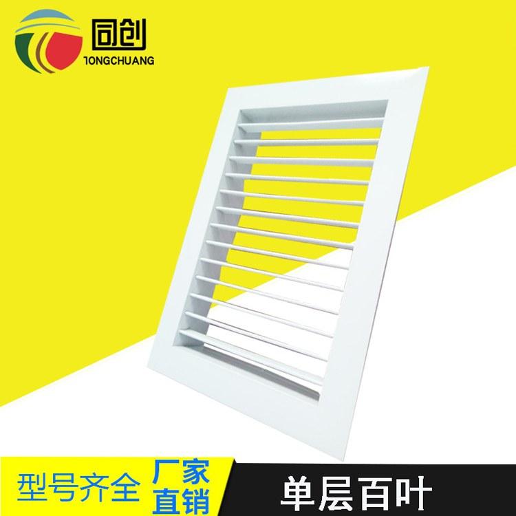 铝合金风口双层百叶送风口铝合金格栅单双层防雨百叶