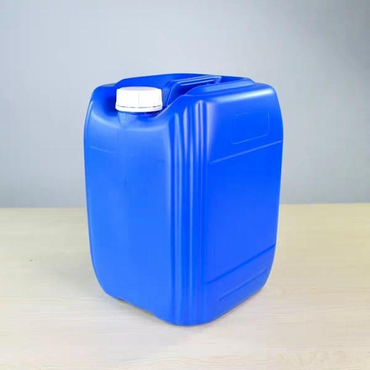 新款畅销20L加强筋塑料桶 20升U型堆码桶销售 纯料加工制作
