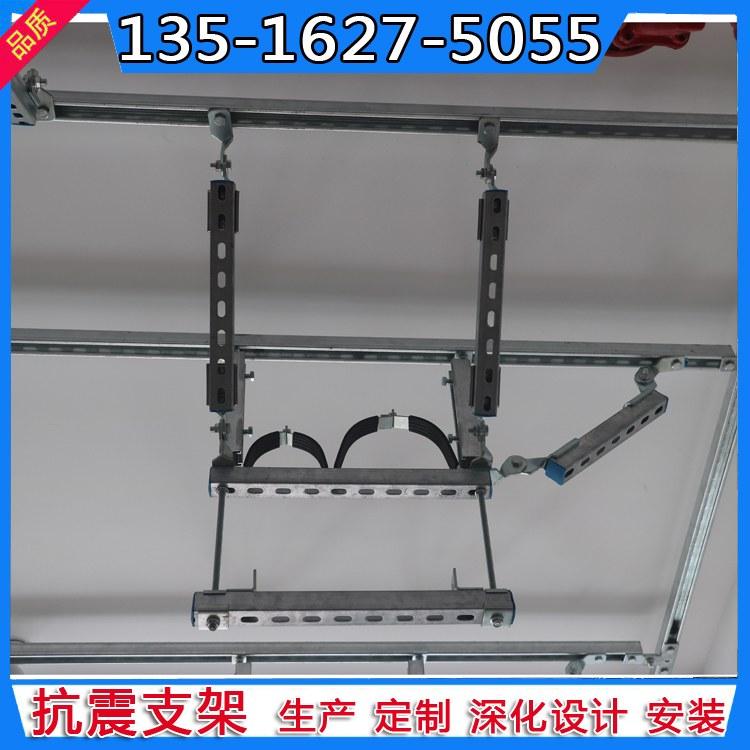 鑫博凯抗震支架 预埋槽钢 C型钢 综合管廊 抗震支吊架配件