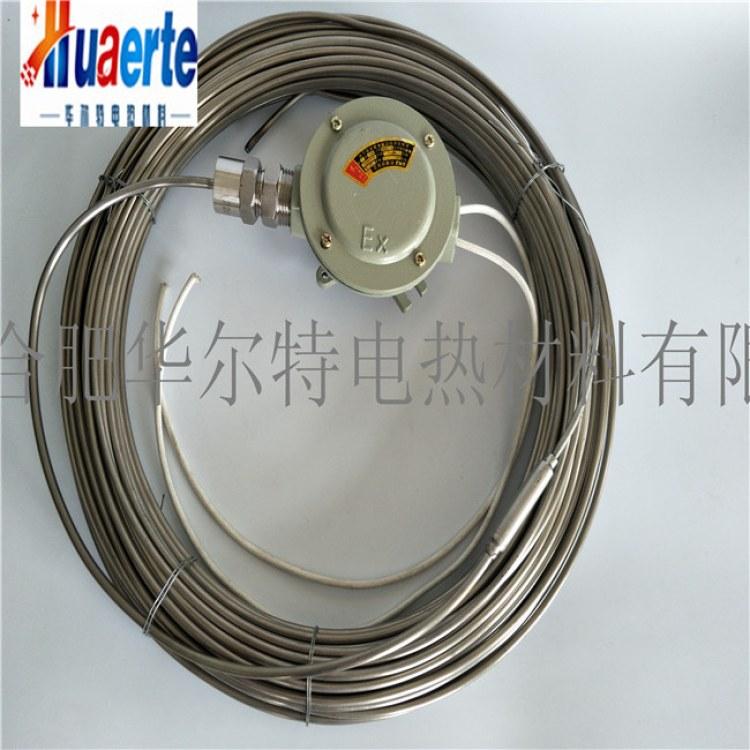 华尔特生产电伴热带|ABMI-50W-G3/4单导型-AC220V 铠装MI加热电缆加热丝