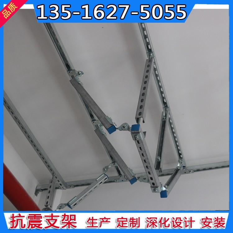 鑫博凯现货供应抗震支架排水暖通桥架  抗震支吊架连接件供应
