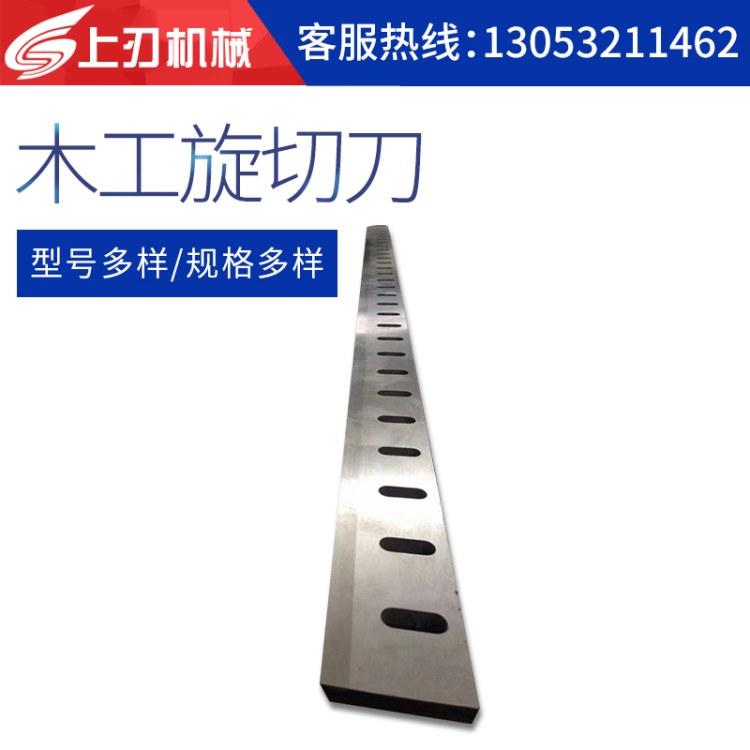 太仓剪板机刀生产厂家、生产太仓裁板机刀片、鳄鱼剪板机刀
