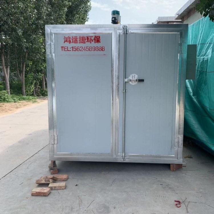 鸿运捷-HYJ 高温烤漆房固化炉定制高温烤漆房固化炉环保设备