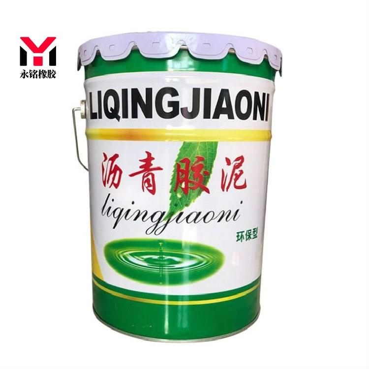 江苏环氧型沥青胶泥 防腐防水沥青胶泥 专业生产厂家批发