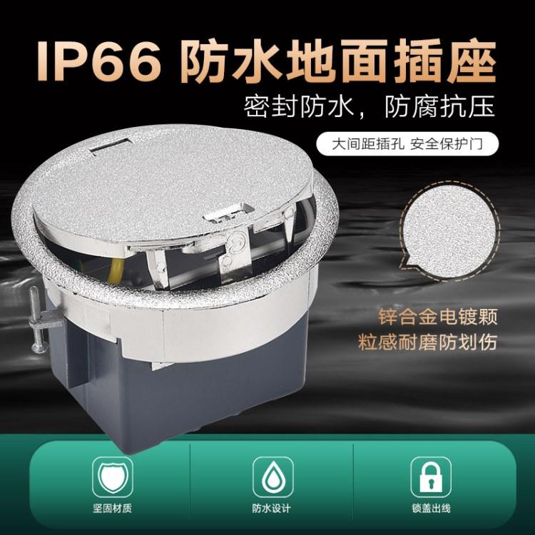 厂家直销定制圆形工程地插座开启式防水地面插座 usb网络五孔地插