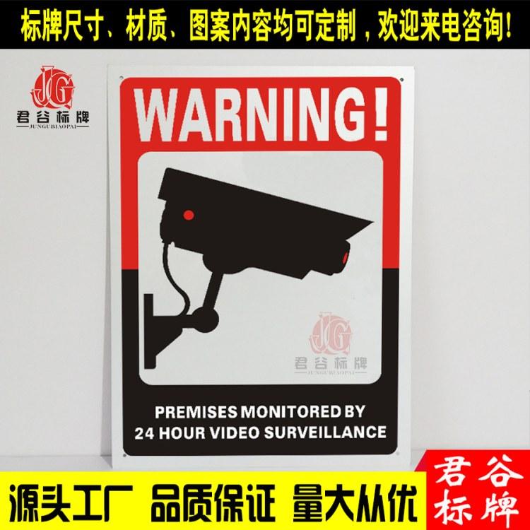 供应安全标识牌 塑料板丝印 pvc丝印标牌 外贸标志牌