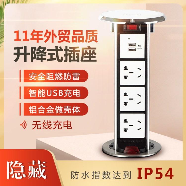 无线充电多功能桌面插座办公厨房嵌入式升降插座 智能USB美规插座
