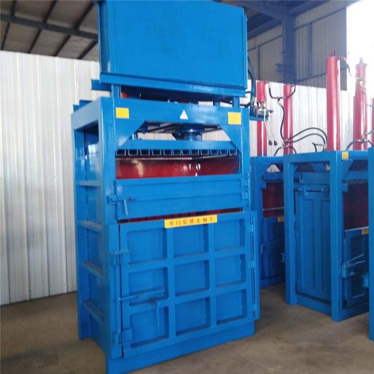 鲁晨牌液压废纸打包机 海绵压包机自动上料出包质优价廉