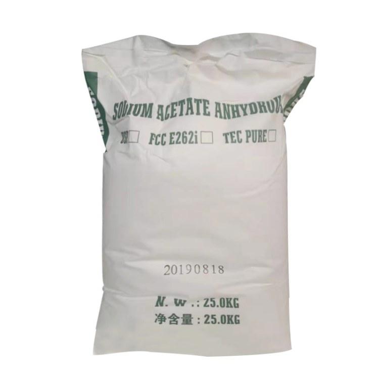 批发无水醋酸钠 无水乙酸钠 工业级高含量99% 印染纺织电镀污水处理用无水乙酸钠
